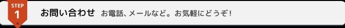 ant-flow_01