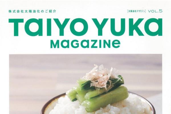 TYマガジン2017表紙